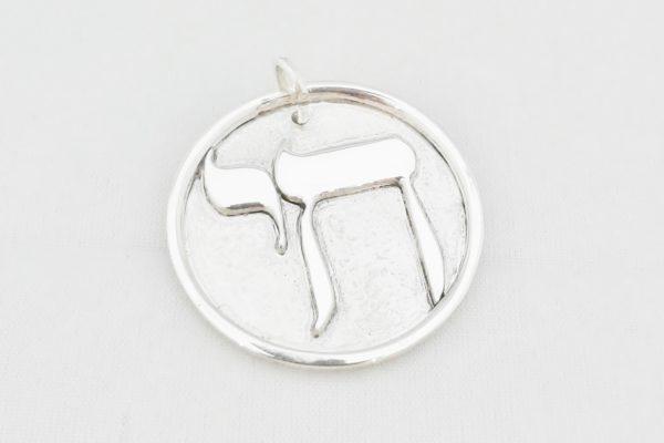 Zilveren hanger Chai Chet Yud leven joods jiddisch hebreeuws